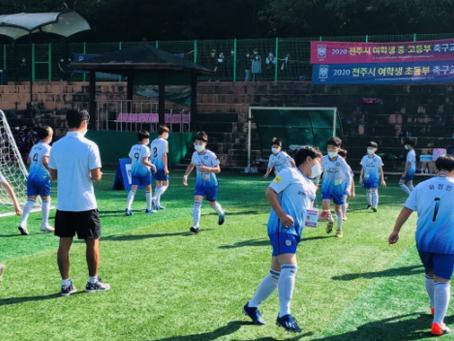 대한체육회 신규 공공스포츠클럽 공개 모집