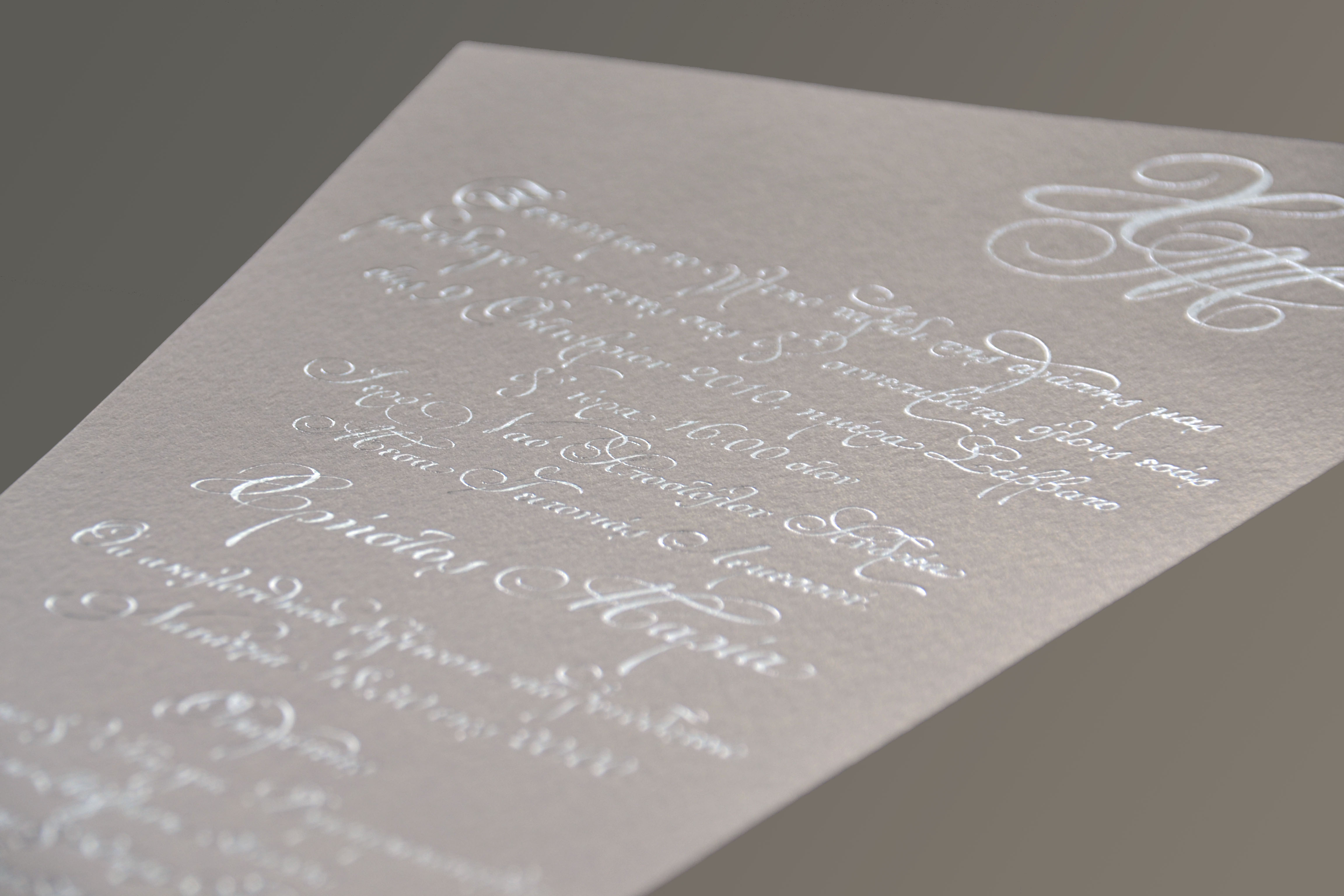 letterpress / hot foil
