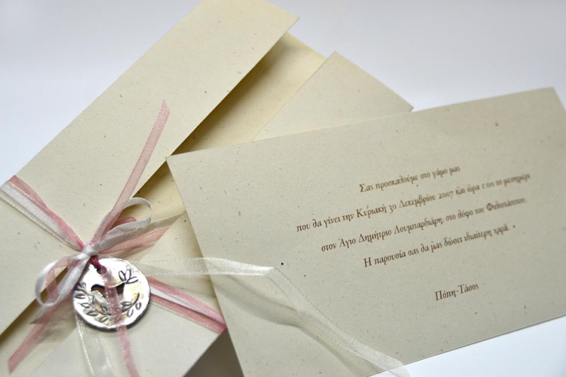 letterpress / custom envelope