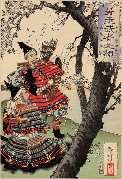 The sōhei Benkei with Minamoto no Yoshitsune