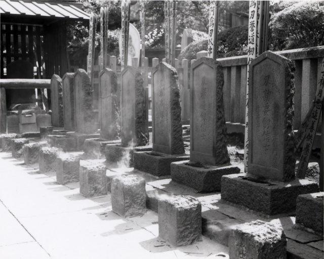 Graves of the forty-seven Rōnin at Sengaku-ji