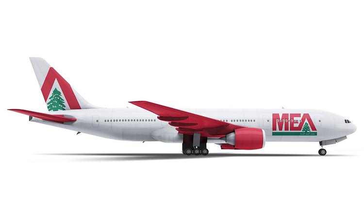 white arabic plane.png
