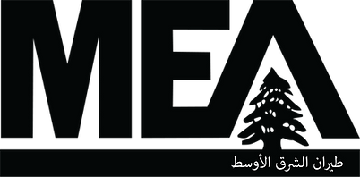 New MEA Mark black and white arabic.png