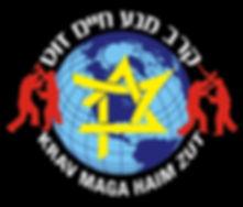 לוגו חיים זוט.jpg