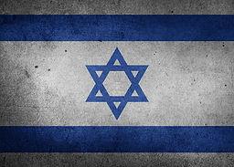 israel-1157540_960_720.jpg