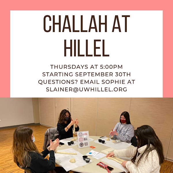 Challah at Hillel.png
