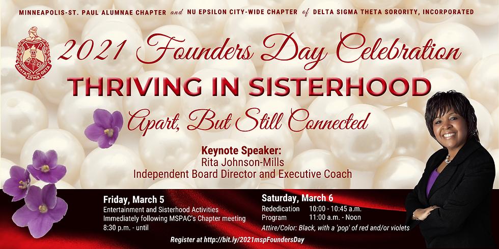 Founders Day Weekend - Entertainment & Sisterhood Friday