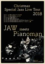 Gazo_JmP_Xmas_2018.png