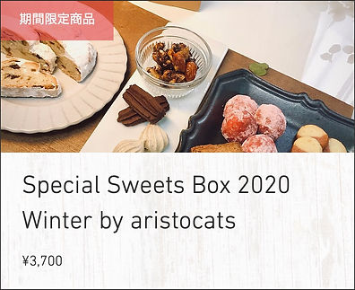 sweets box.jpg