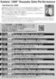 200328A4_縦drop_裏_1c.jpg