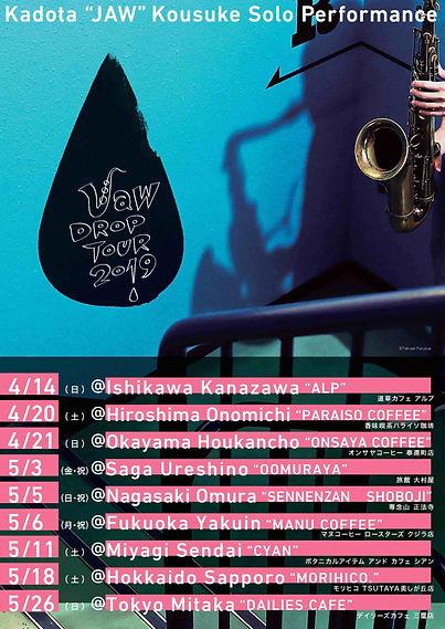 Jaw Drop Tour2019 Flyer_Edit.jpg