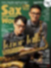 SAXworld_vol14_RGB-e1567773756694.jpg