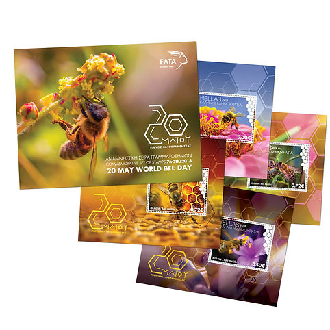 frygana, nikos kokolakis beekeeping photogaphy, collectible stamp,  ELTA