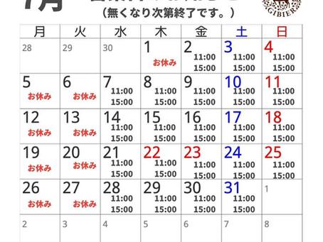 7月の食事処ムッカの営業日のお知らせ