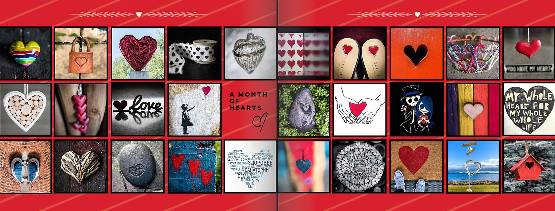 HeART Collage by Kim Windle