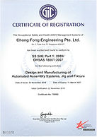 CFM Tecgnologies SS 506 Part 1 2009