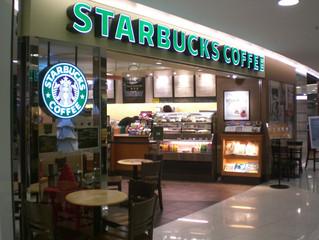 Lecciones de Starbucks para lograr un desempeño excepcional