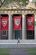 Harvard Cover 2.png