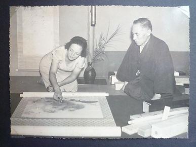 Japon vers 1925.JPG