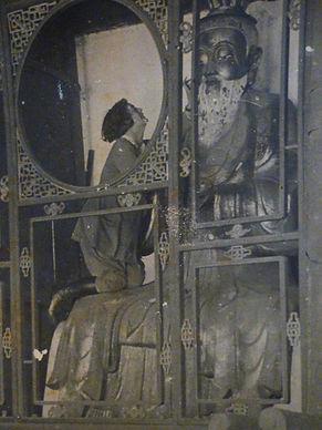 Chine(_) vers 1920.JPG