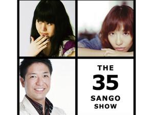 THE SANGO SHOW