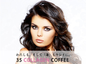 35COLLAGEN COFFEE