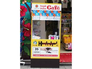 沖縄国際映画祭 国際通りカフェジャック