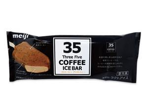 35コーヒー アイスバー