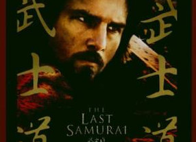 The Last Samurai - Hans Zimmer - Soundtrack Review