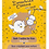 Thumbnail: Dresdner Essenz Bath for Crackles for Kids (Exotic Fruits) (50g)