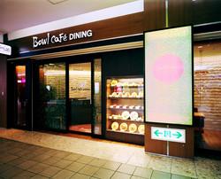 札幌Bowl Cafe5.jpg