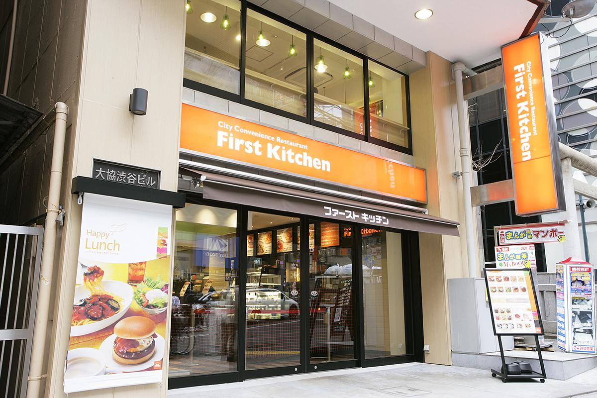 ファストキッチン渋谷8.jpg