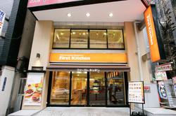 ファストキッチン渋谷9.jpg