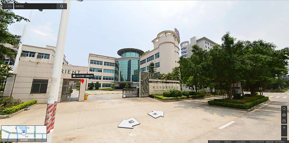 Orient Bag Manufacturer (Orient Handbag Manufacture Co., Ltd. Quanzhou) on Baidu Maps