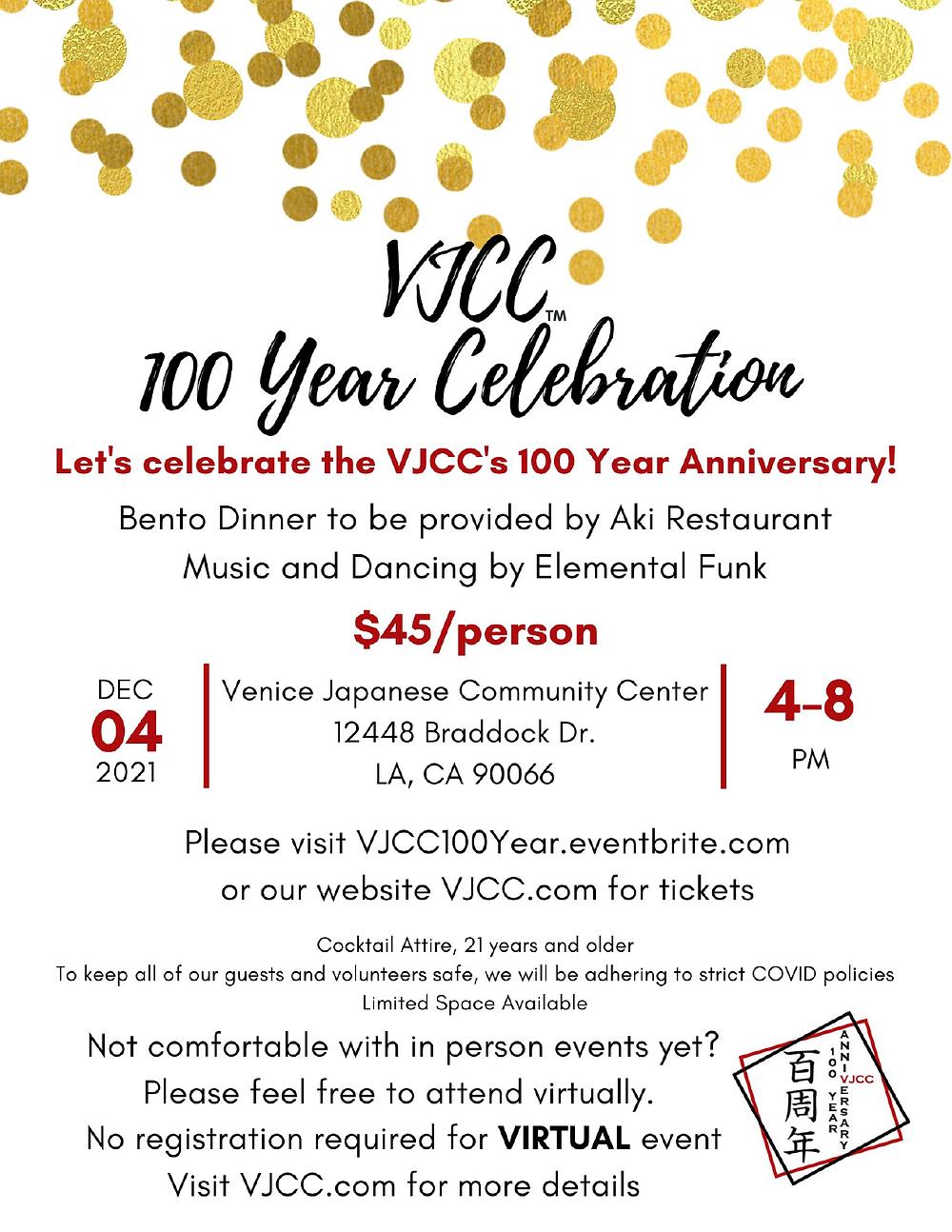 VJCC 100-year Celebration flyer