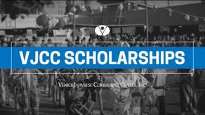 2021 VJCC Scholarship
