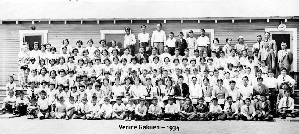 Gakuen 1934