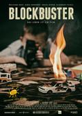 Blockbuster - Das Leben ist ein Film