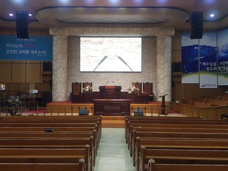 수원동산교회 HD영상 LED