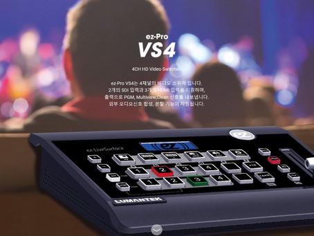 ez-Pro VS4