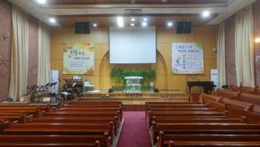 오성교회 HD영상