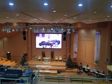 오산장로교회 HD영상