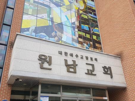 원남교회 HD영상전환