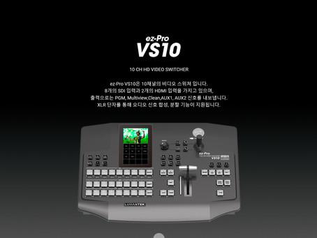 ez-Pro VS10