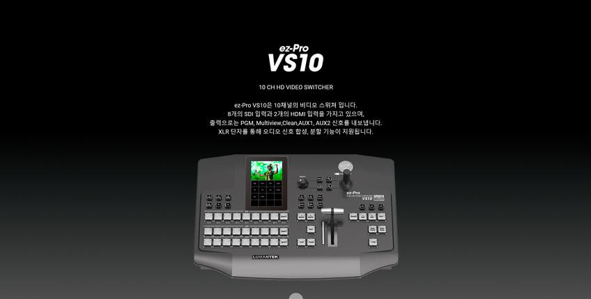 VS10.jpg