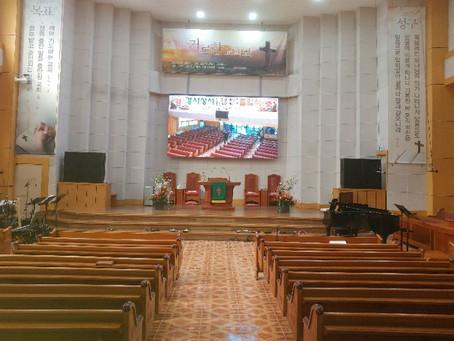 김천 지좌교회 HD영상