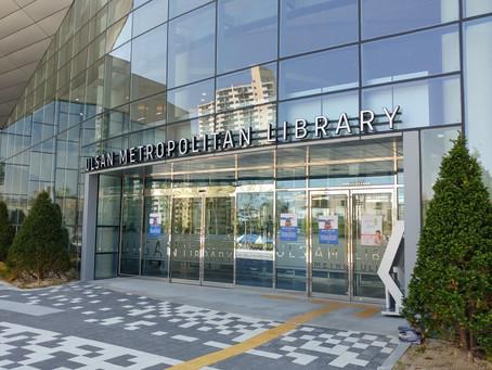 울산시립도서관 HD영상