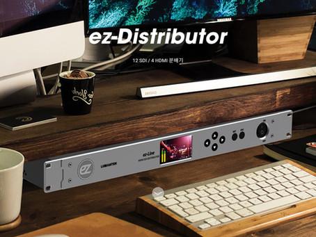 ez-Distributor
