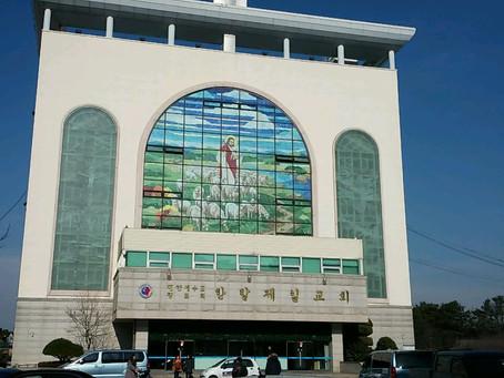대전한밭교회 HD영상