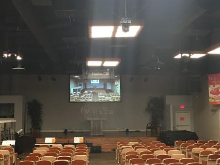 미국 한빛교회 HD영상